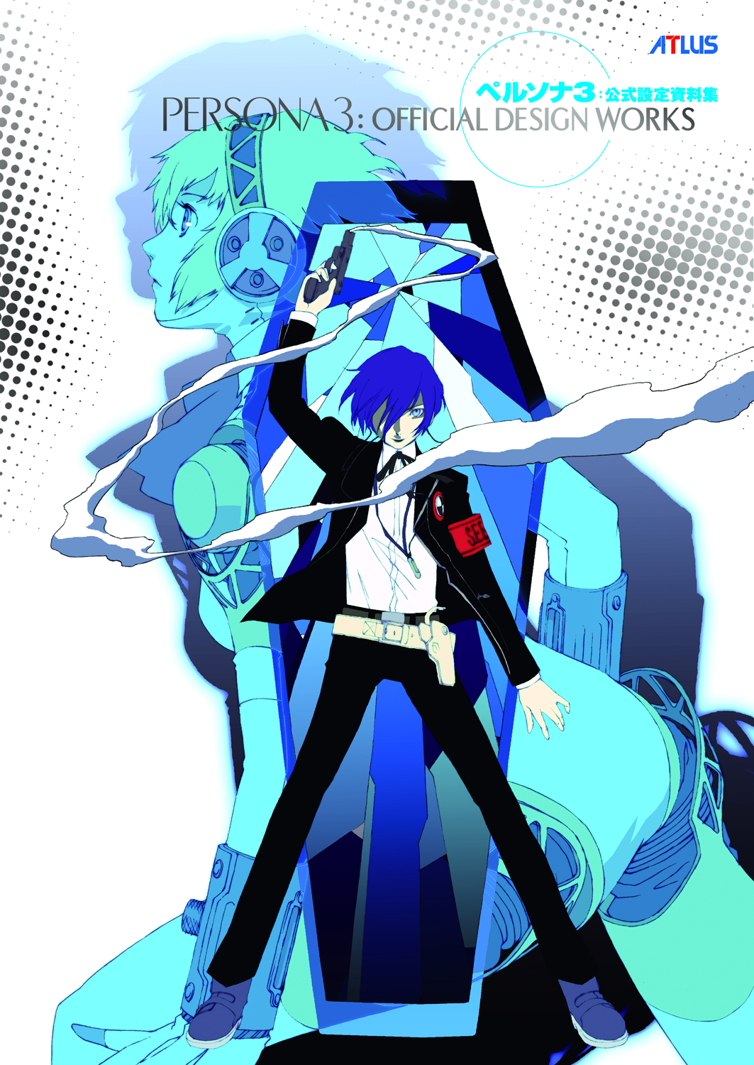 PERSONA 3 OFF DESIGN WORKS SC