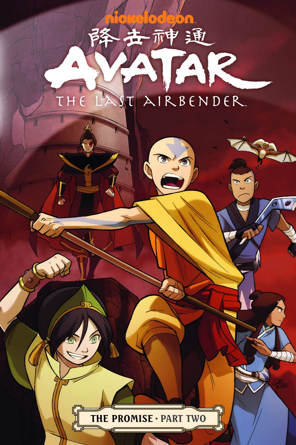 AVATAR LAST AIRBENDER TP VOL 02 PROMISE PART 2 (JAN120087) (