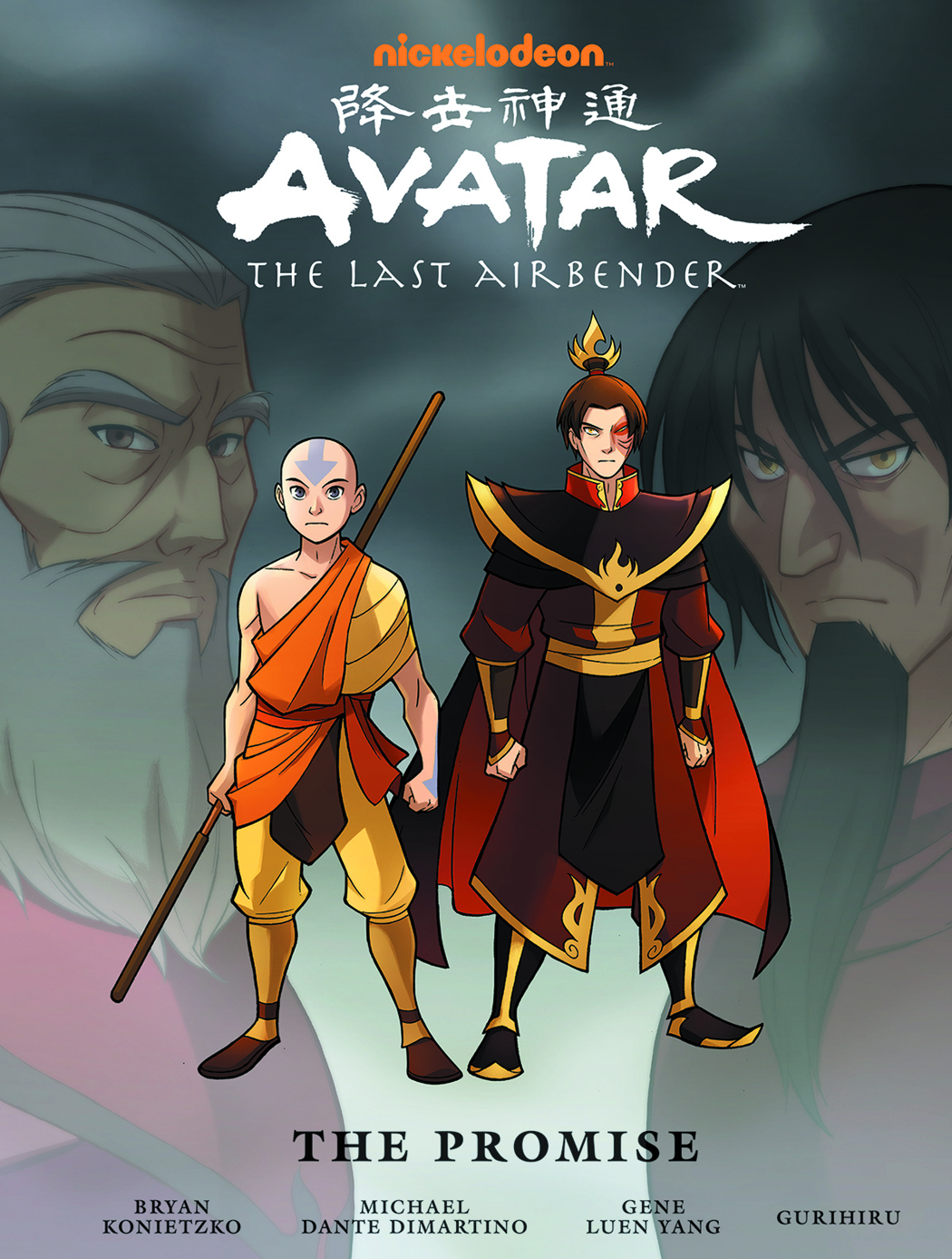 AVATAR LAST AIRBENDER PROMISE LIBRARY ED HC (OCT120033)