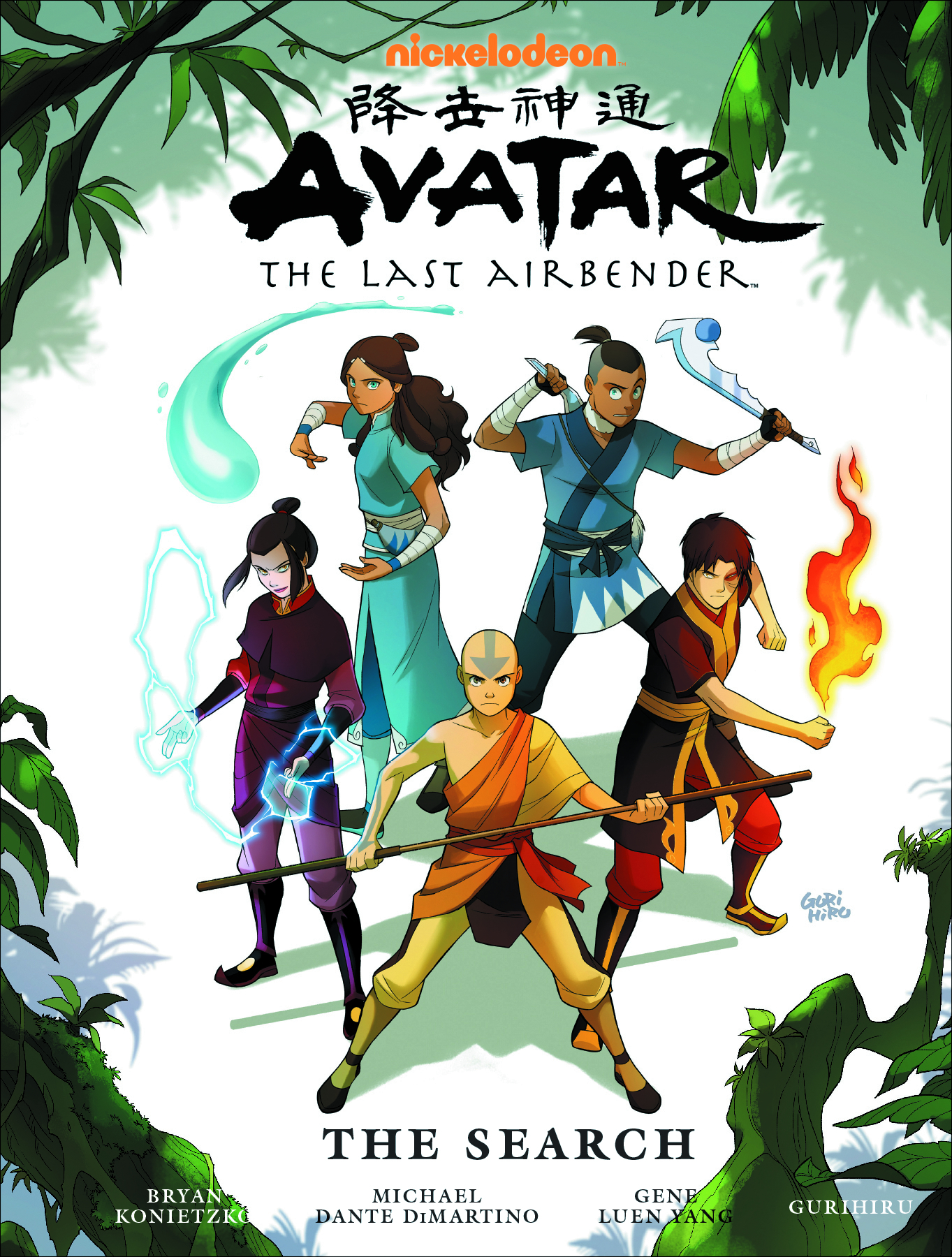 AVATAR LAST AIRBENDER SEARCH LIBRARY ED HC (OCT130056)
