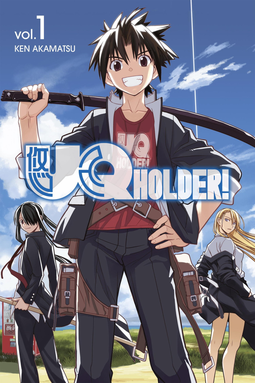 UQ HOLDER GN VOL 01