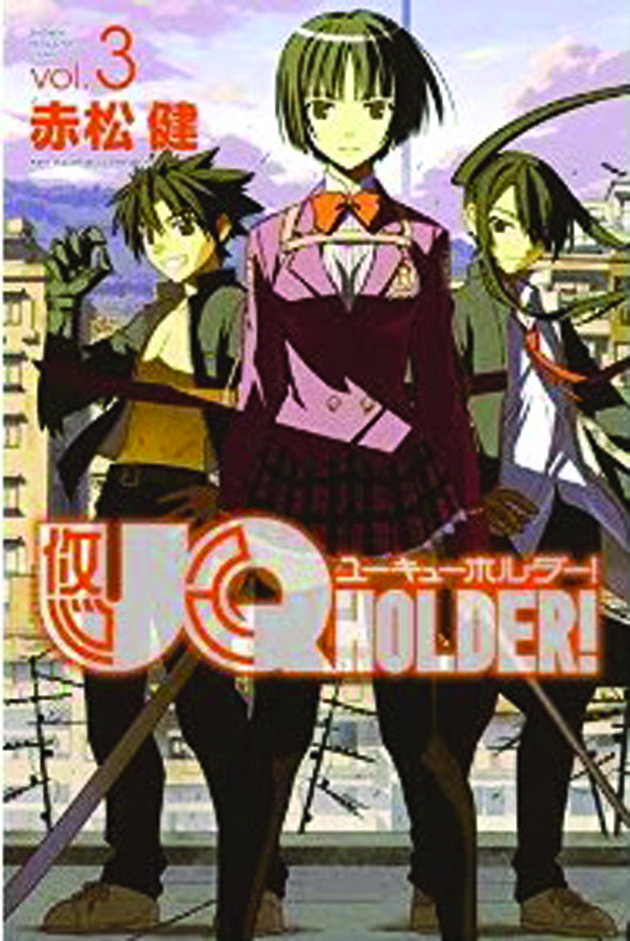 UQ HOLDER GN VOL 03