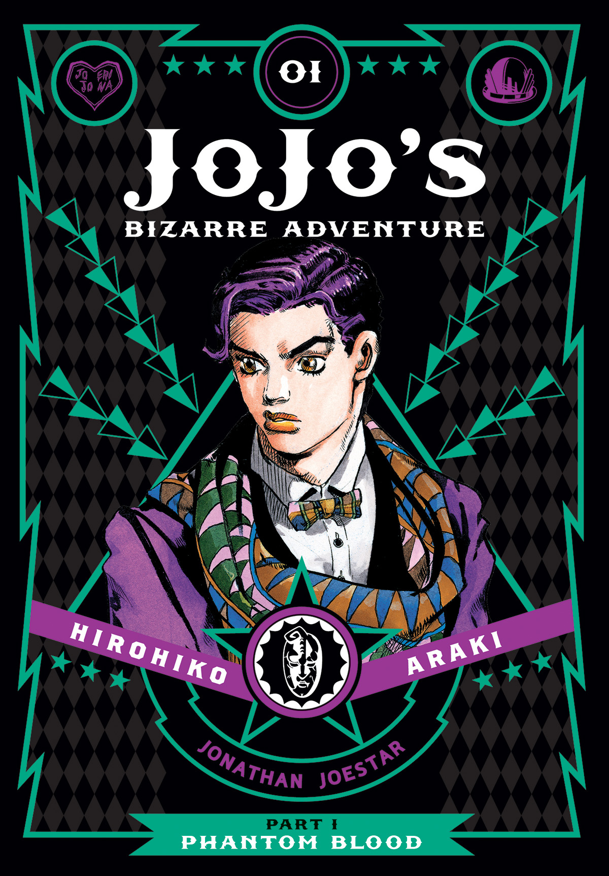 JOJOS BIZARRE ADV 1 PHANTOM BLOOD HC VOL 01