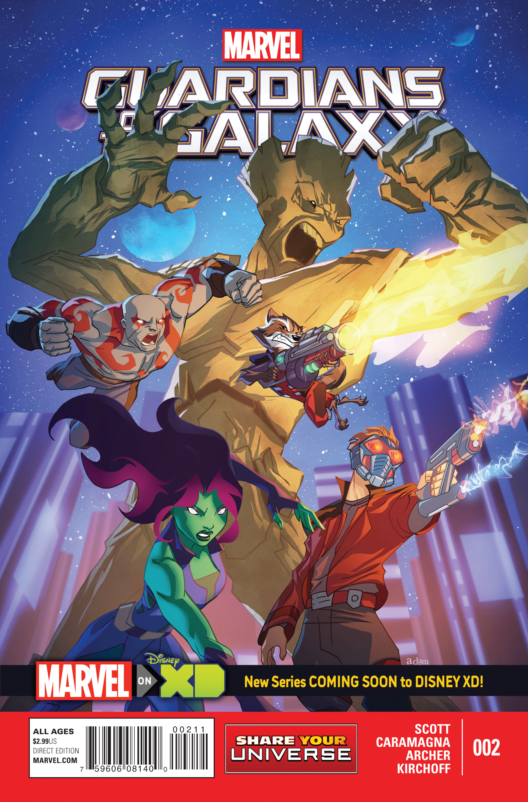 MARVEL UNIVERSE GUARDIANS OF GALAXY #2 (OF 4)