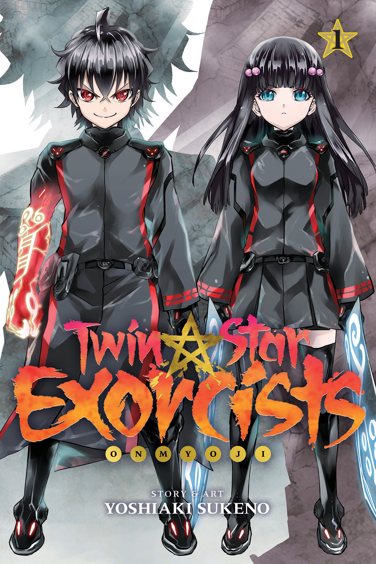 TWIN STAR EXORCISTS ONMYOJI GN VOL 01