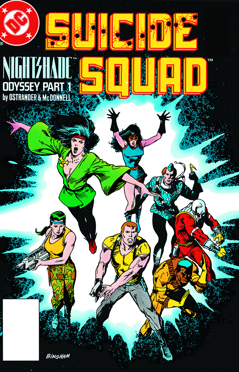 SUICIDE SQUAD TP VOL 01 TRIAL BY FIRE NEW ED
