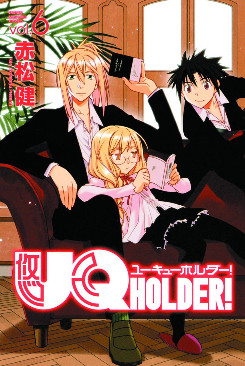 UQ HOLDER GN VOL 06