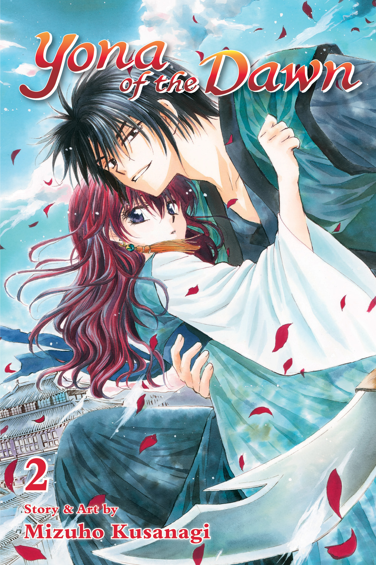 YONA OF THE DAWN GN VOL 02