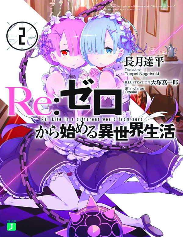 RE ZERO SLIAW LIGHT NOVEL SC VOL 02 STARTING LIFE IN ANOTHER
