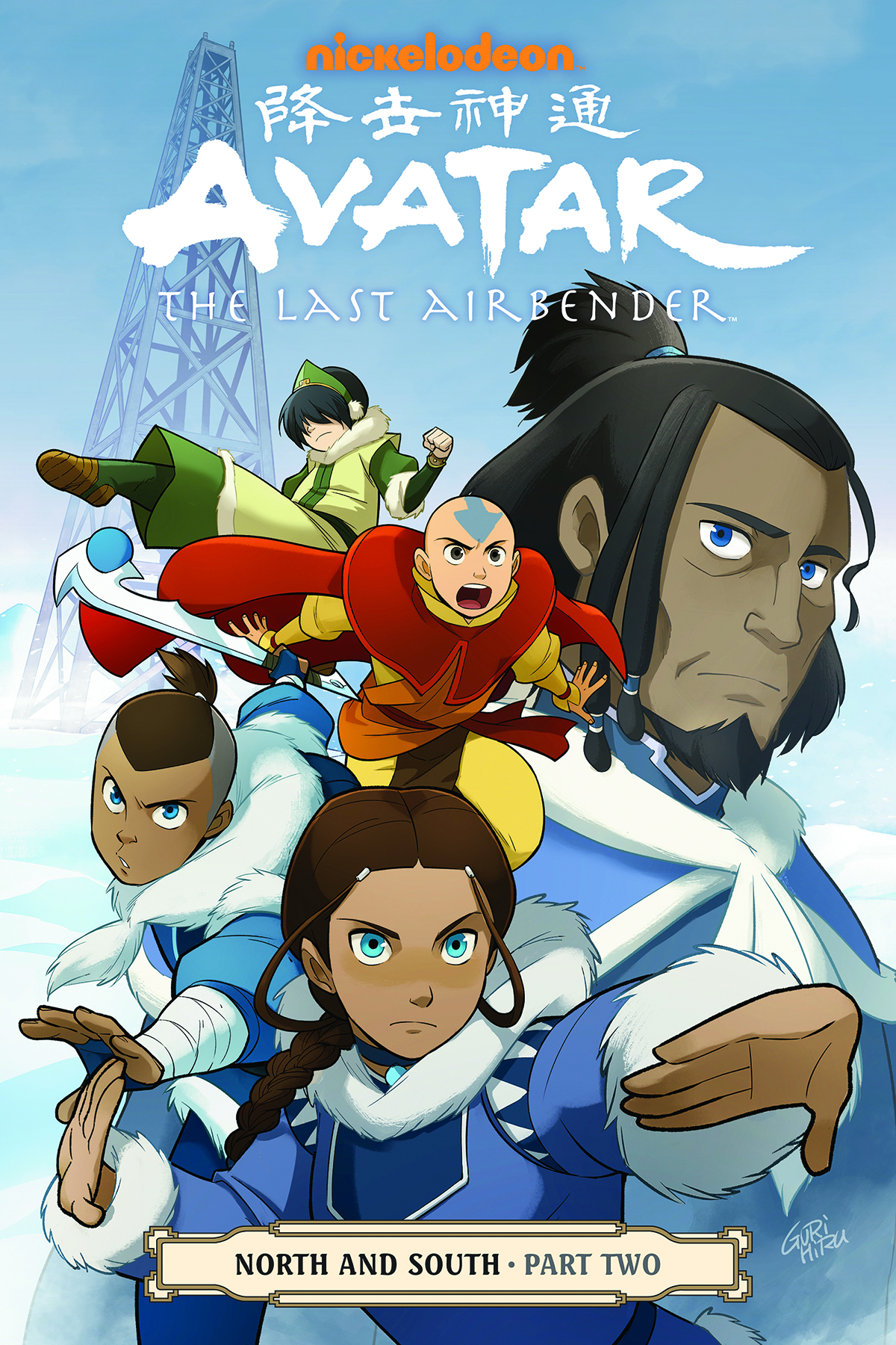 AVATAR LAST AIRBENDER TP VOL 14 NORTH & SOUTH PART 2 (SEP160