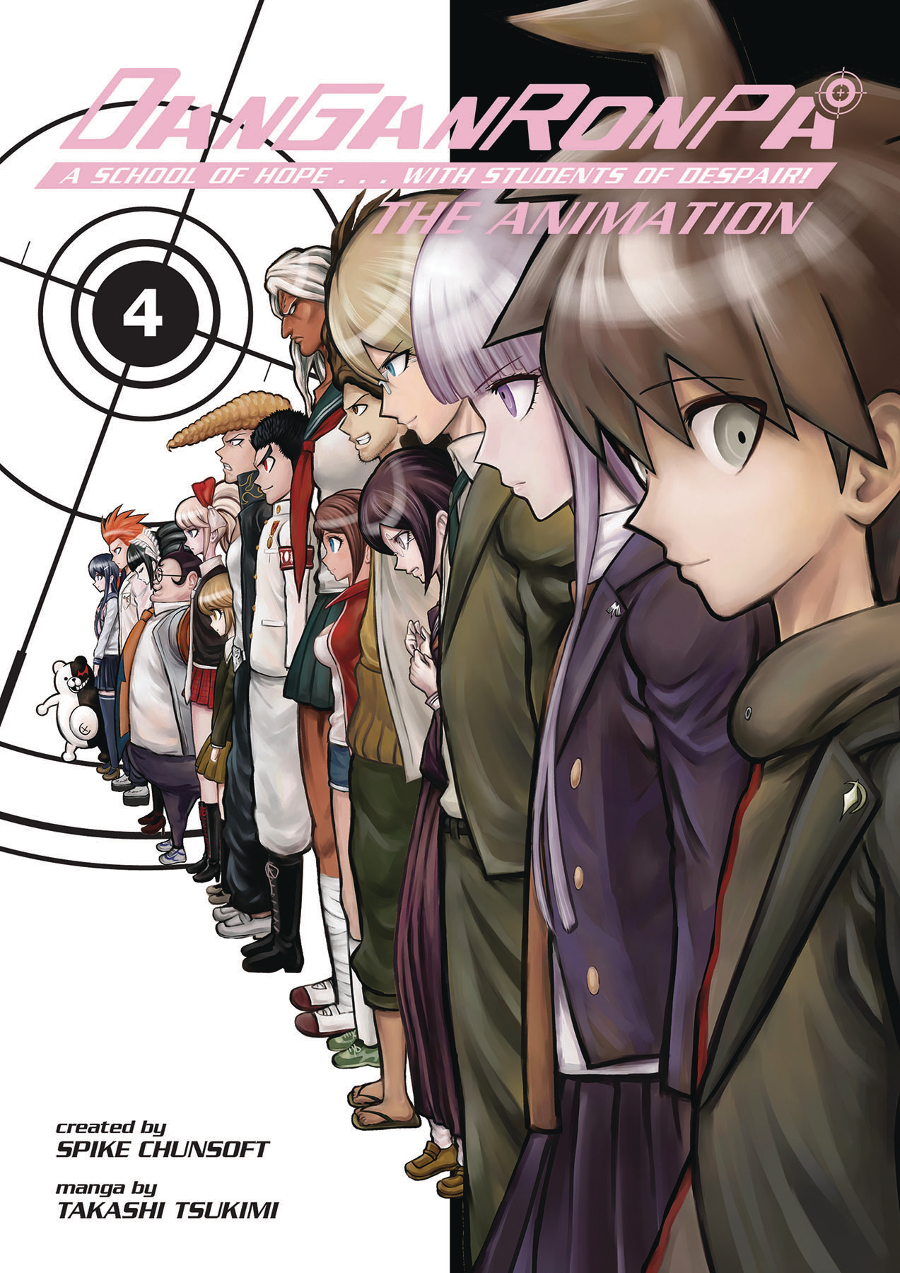 DANGANRONPA THE ANIMATION TP VOL 04