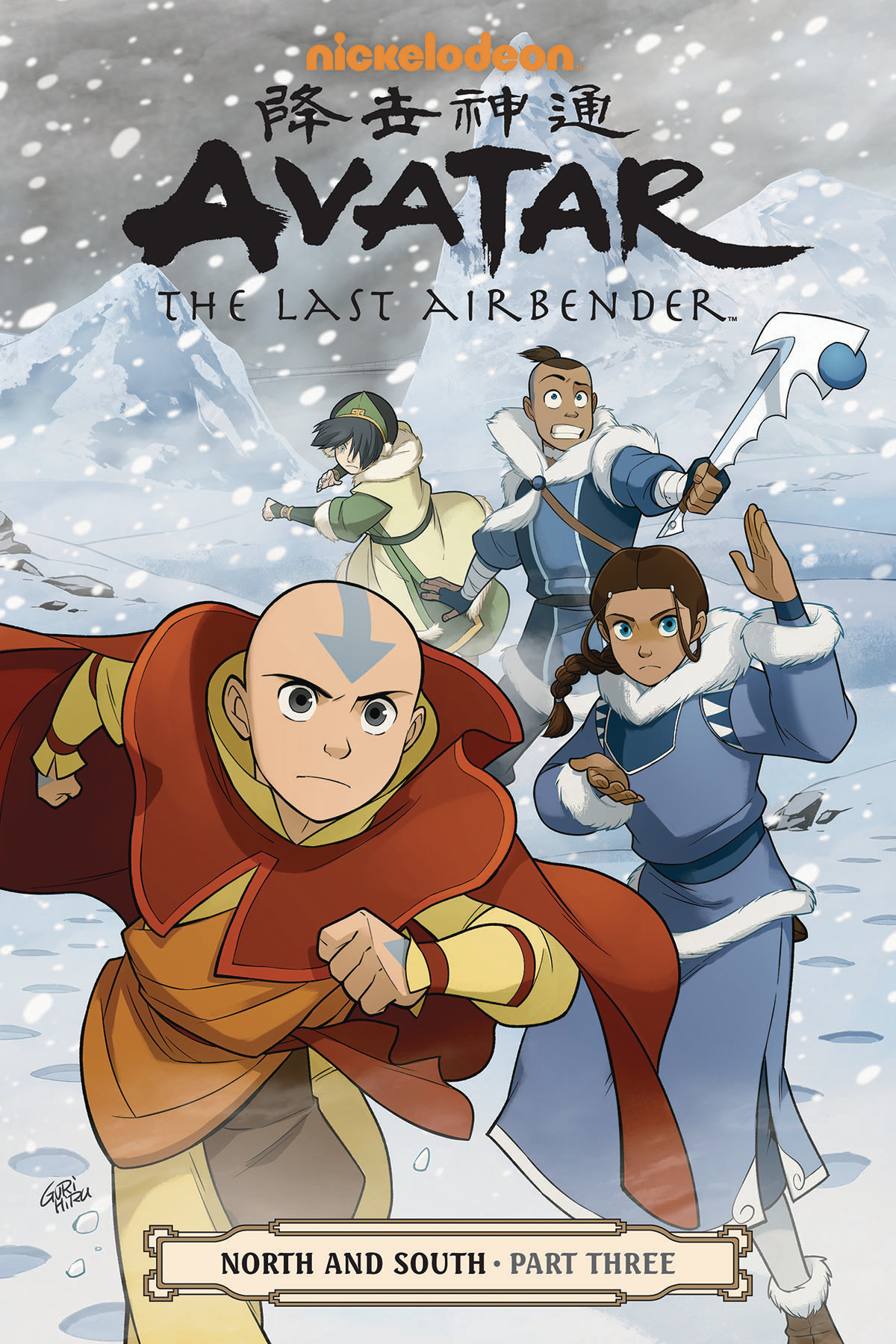 AVATAR LAST AIRBENDER TP VOL 15 NORTH & SOUTH PART 3