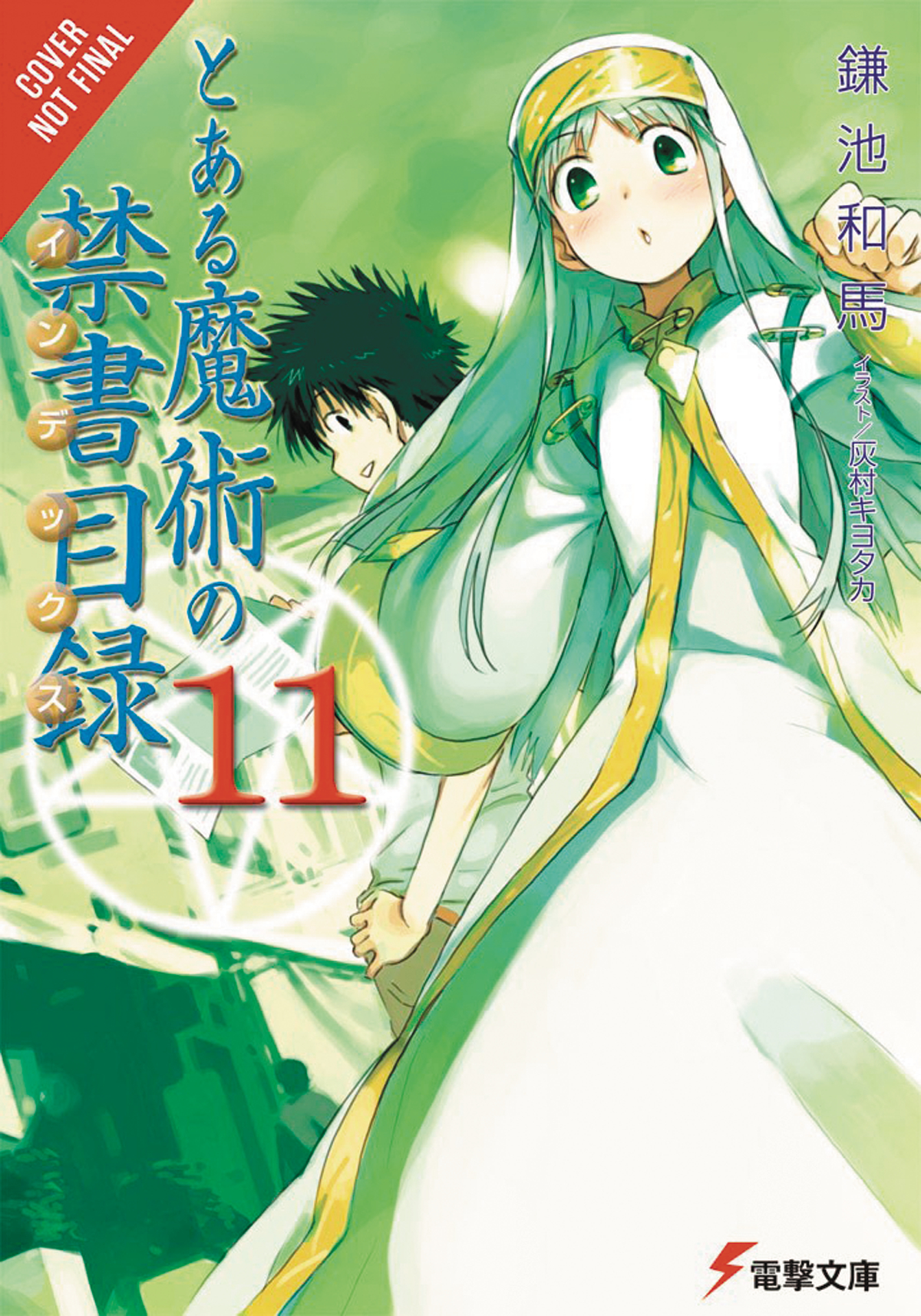 CERTAIN MAGICAL INDEX LIGHT NOVEL SC VOL 11