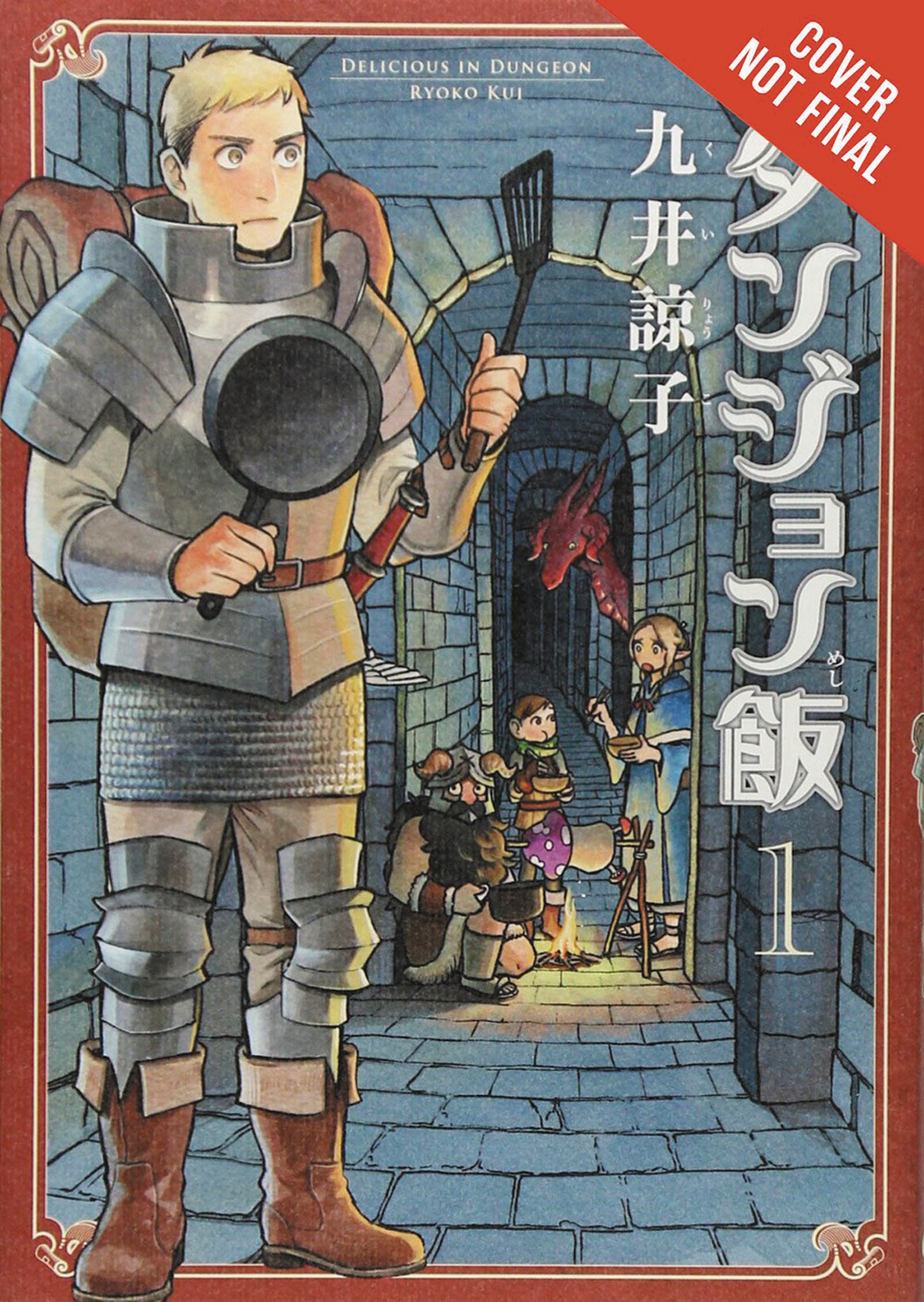 DELICIOUS IN DUNGEON GN VOL 01