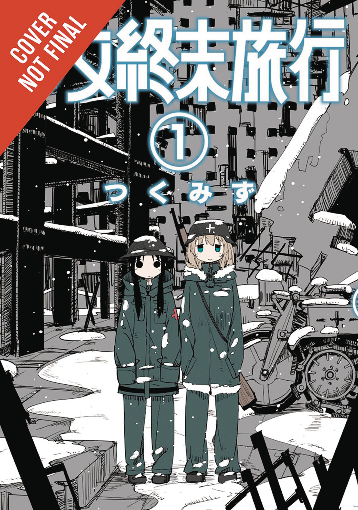 GIRLS LAST TOUR GN VOL 01