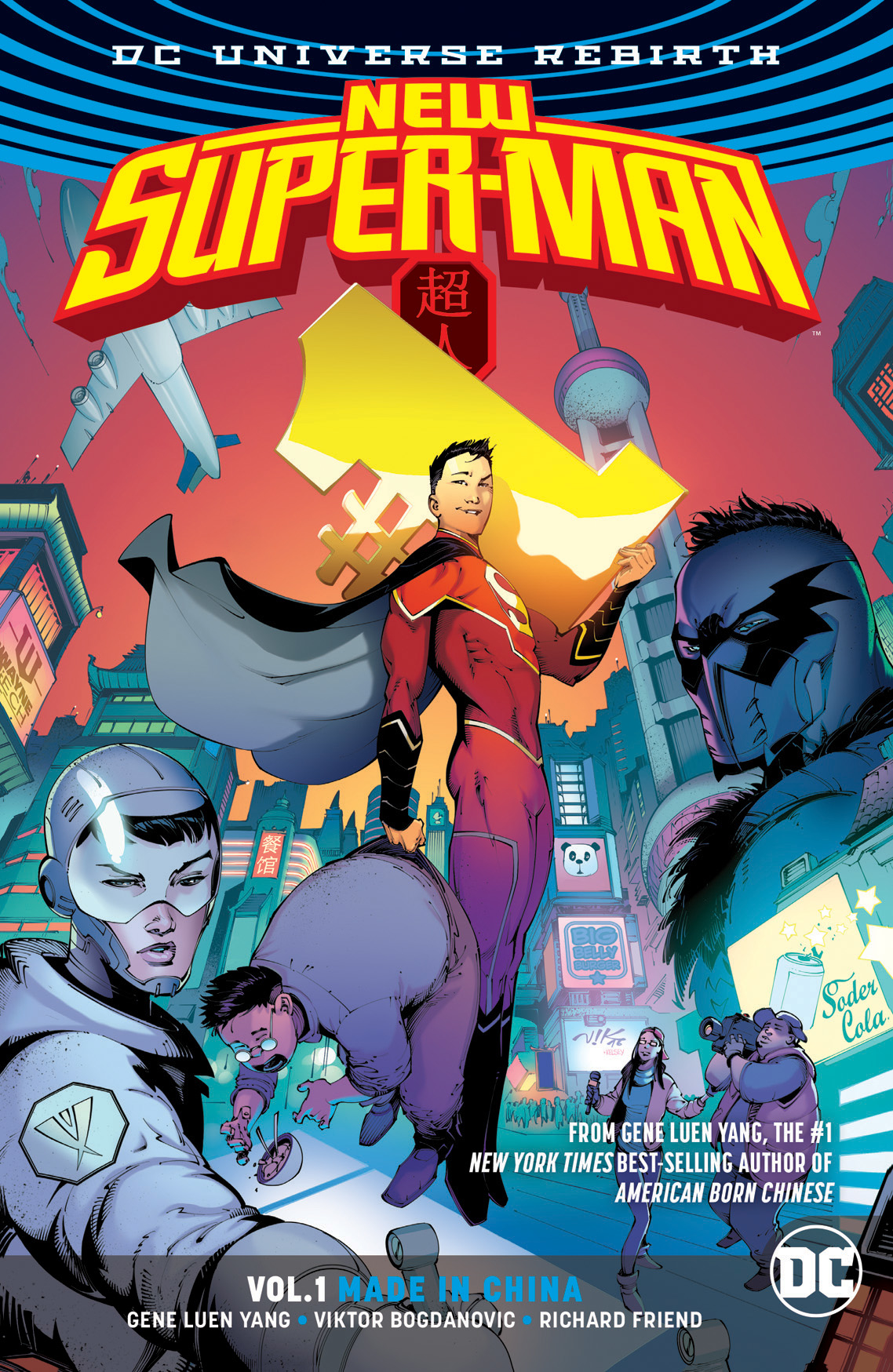 NEW SUPER MAN TP VOL 01 MADE IN CHINA