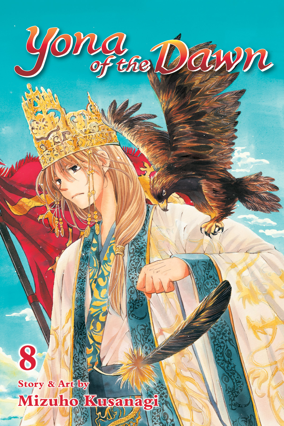 YONA OF THE DAWN GN VOL 08