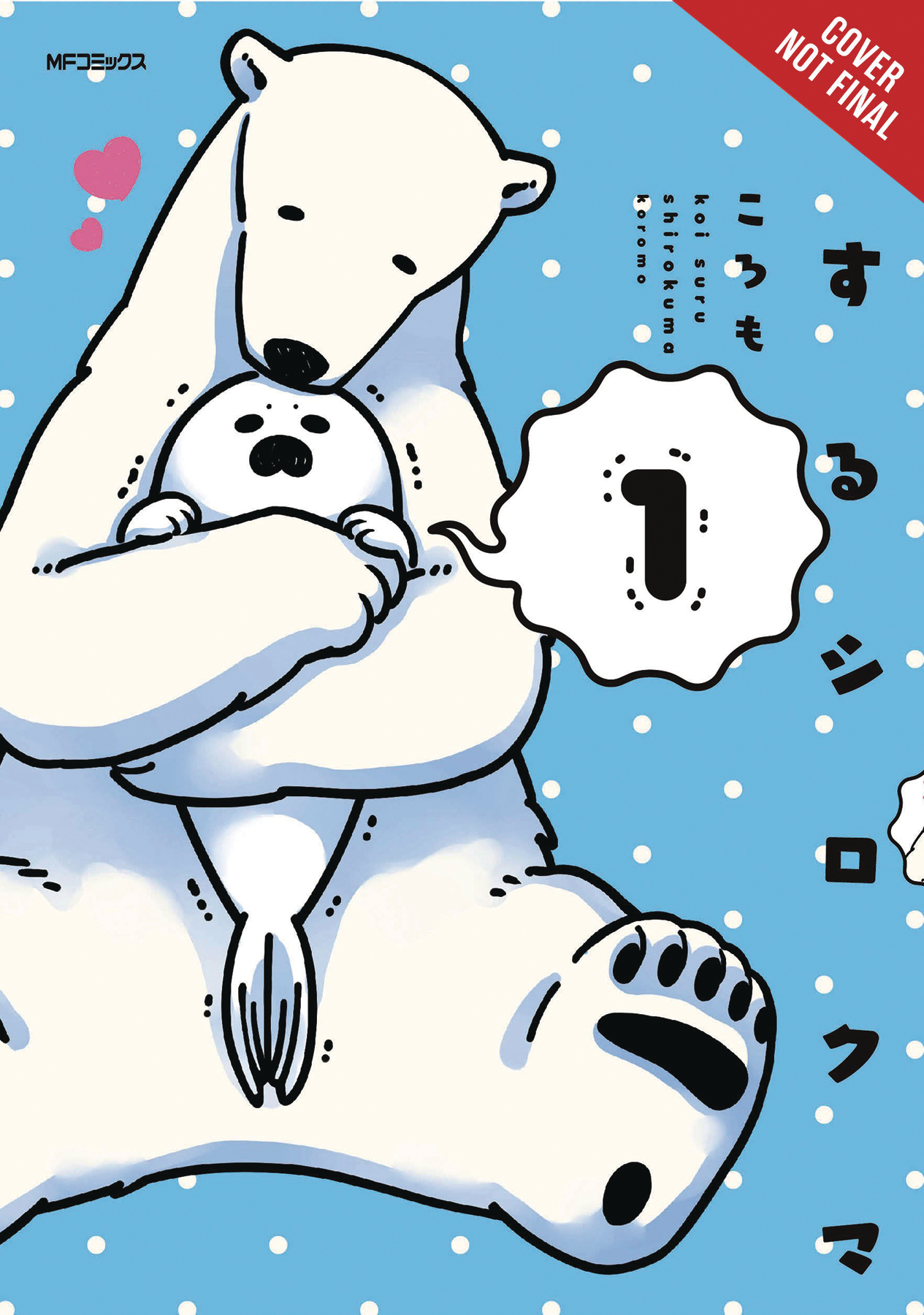 POLAR BEAR IN LOVE GN VOL 01