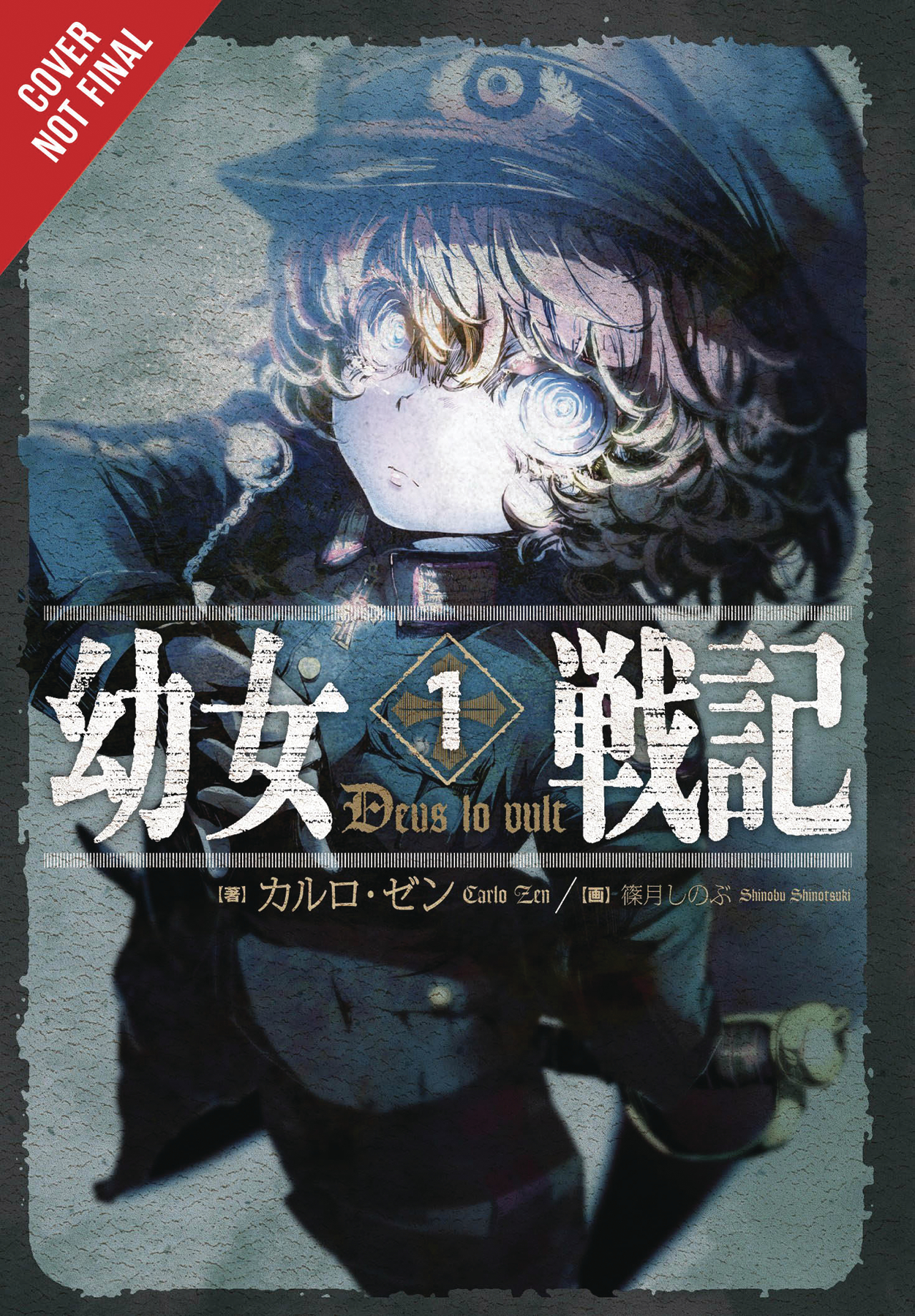 SAGA OF TANYA EVIL LIGHT NOVEL SC VOL 01