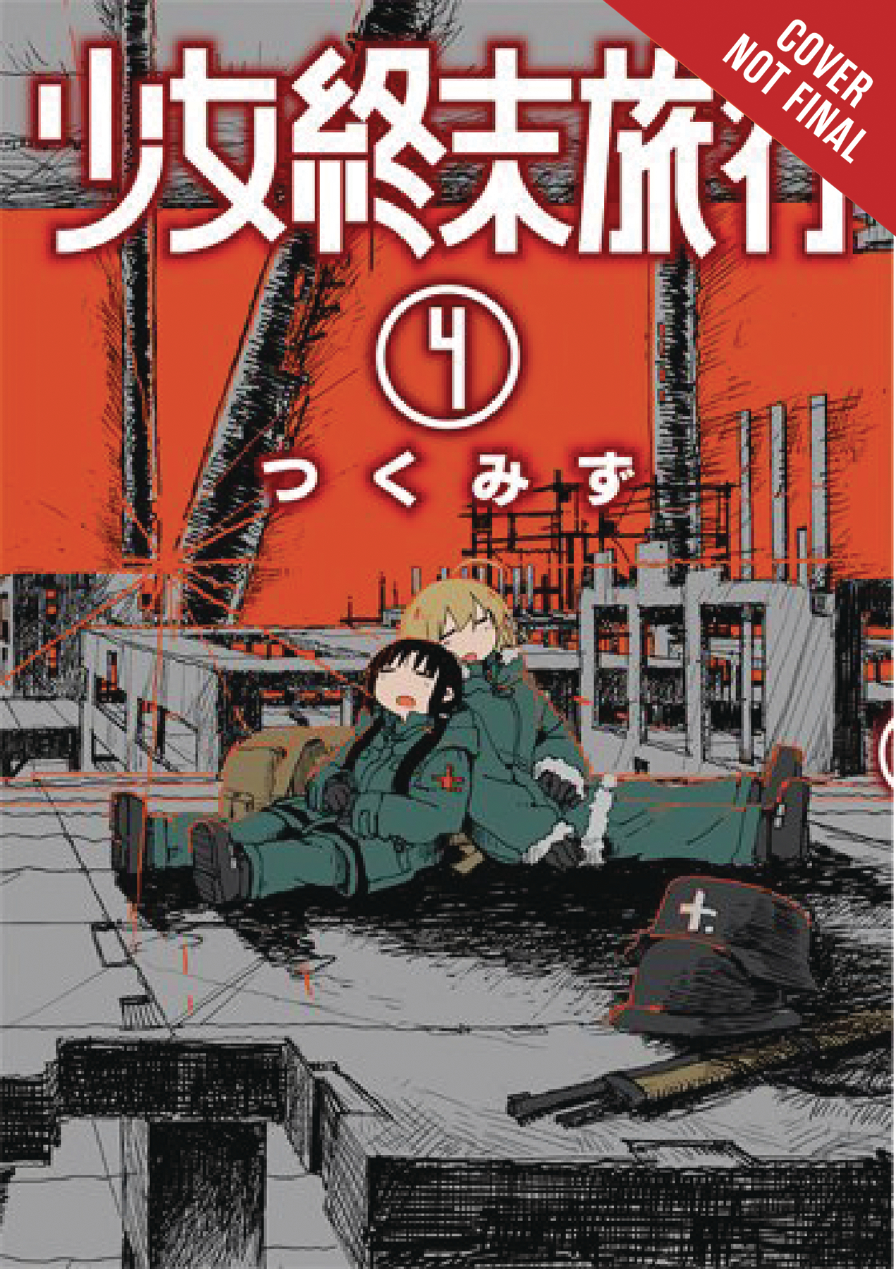 GIRLS LAST TOUR GN VOL 04