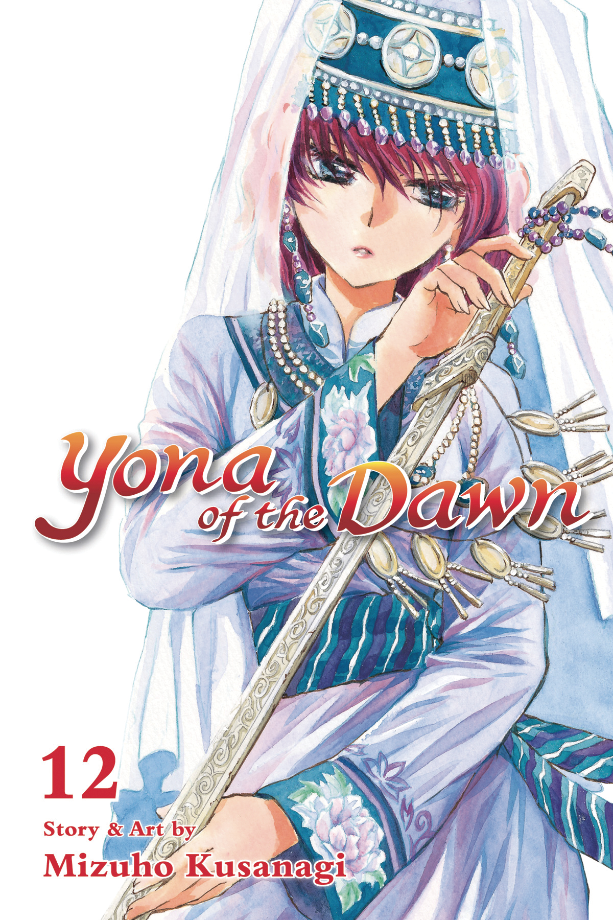 YONA OF THE DAWN GN VOL 12