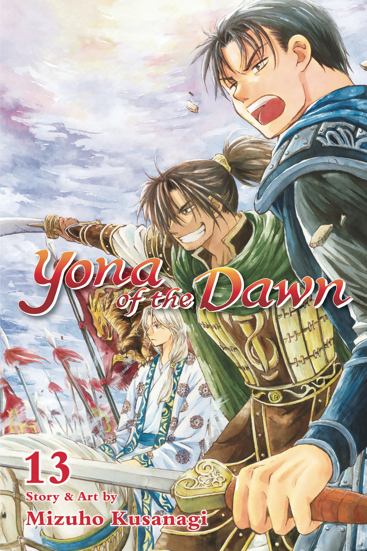 YONA OF THE DAWN GN VOL 13