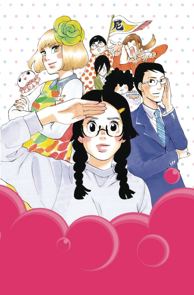PRINCESS JELLYFISH GN VOL 09 (OF 9) (MR)