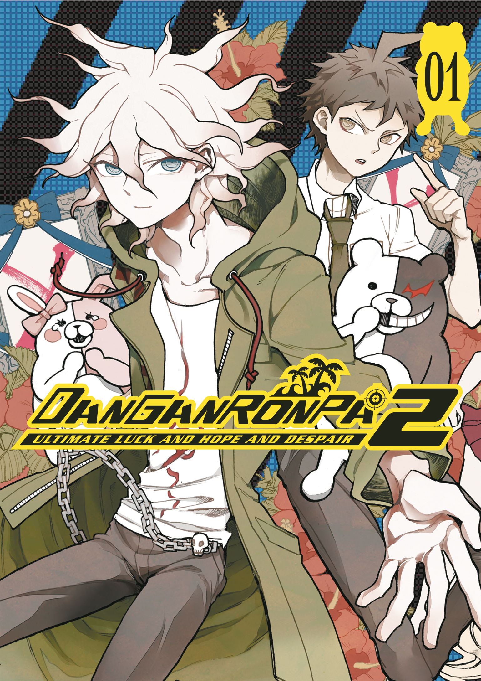 DANGANRONPA 2 VOL 01 ULTIMATE LUCK HOPE DESPAIR TP