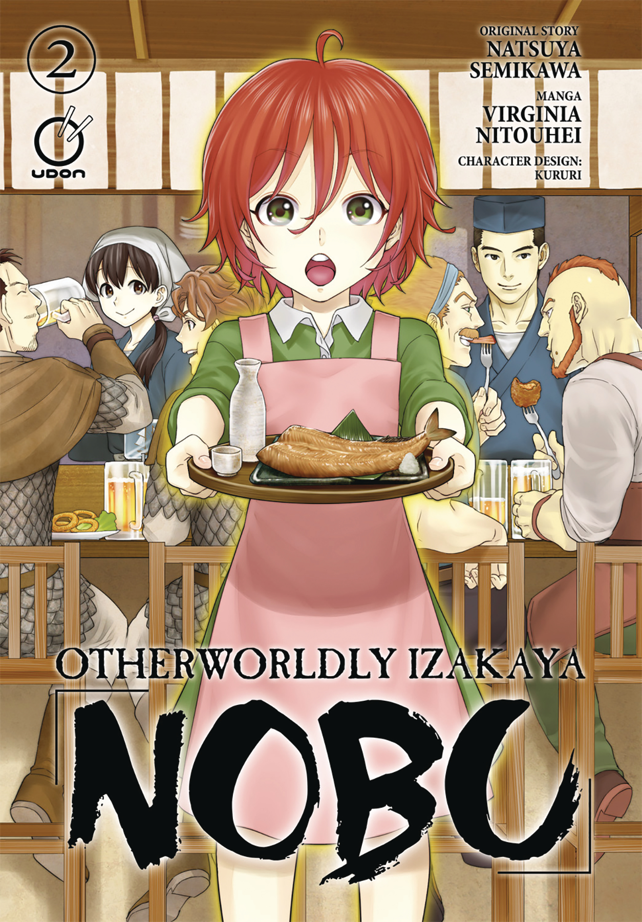 OTHERWORLDLY IZAKAYA NOBU TP VOL 02 (SEP182156)