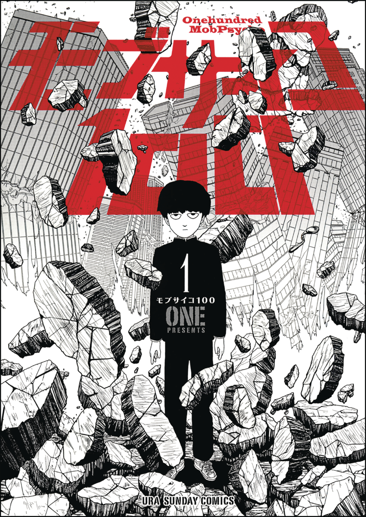 MOB PSYCHO 100 TP VOL 01 (JUN180383)
