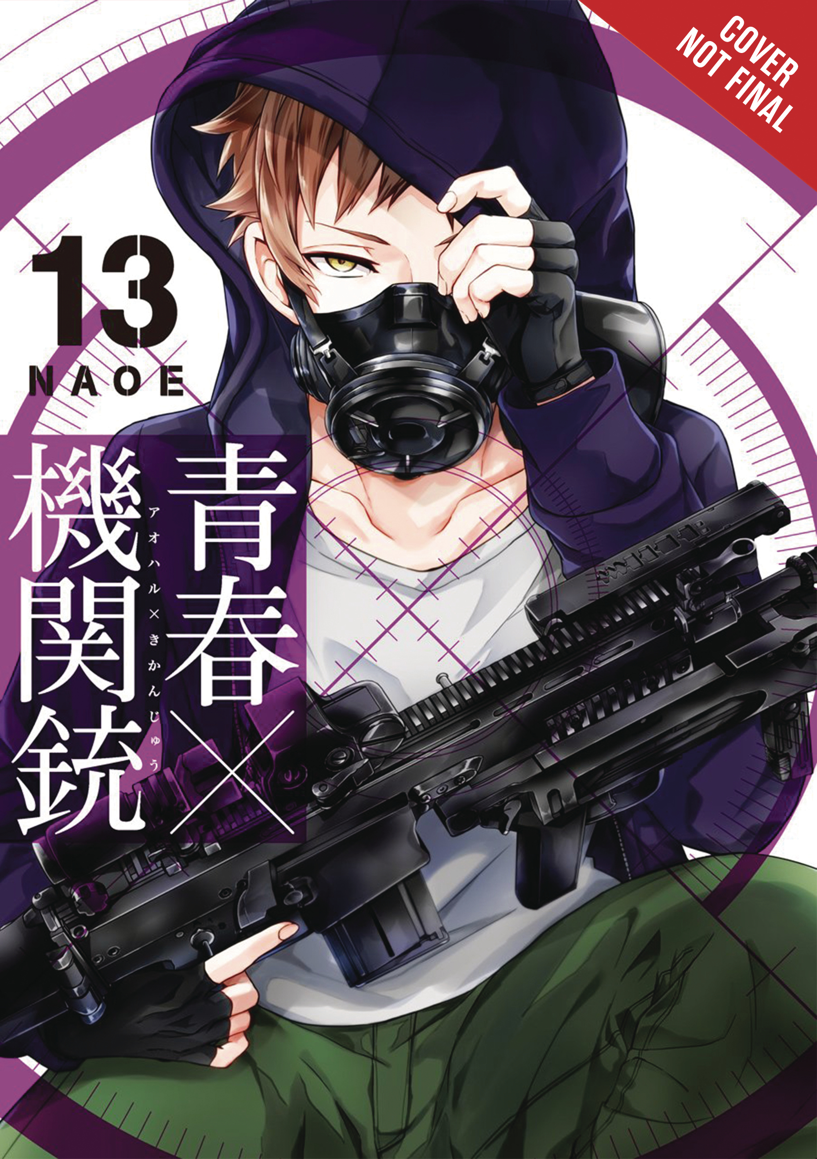 AOHARU X MACHINEGUN GN VOL 13