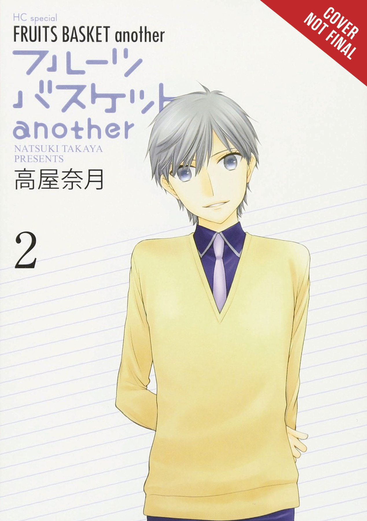 FRUITS BASKET ANOTHER GN VOL 02