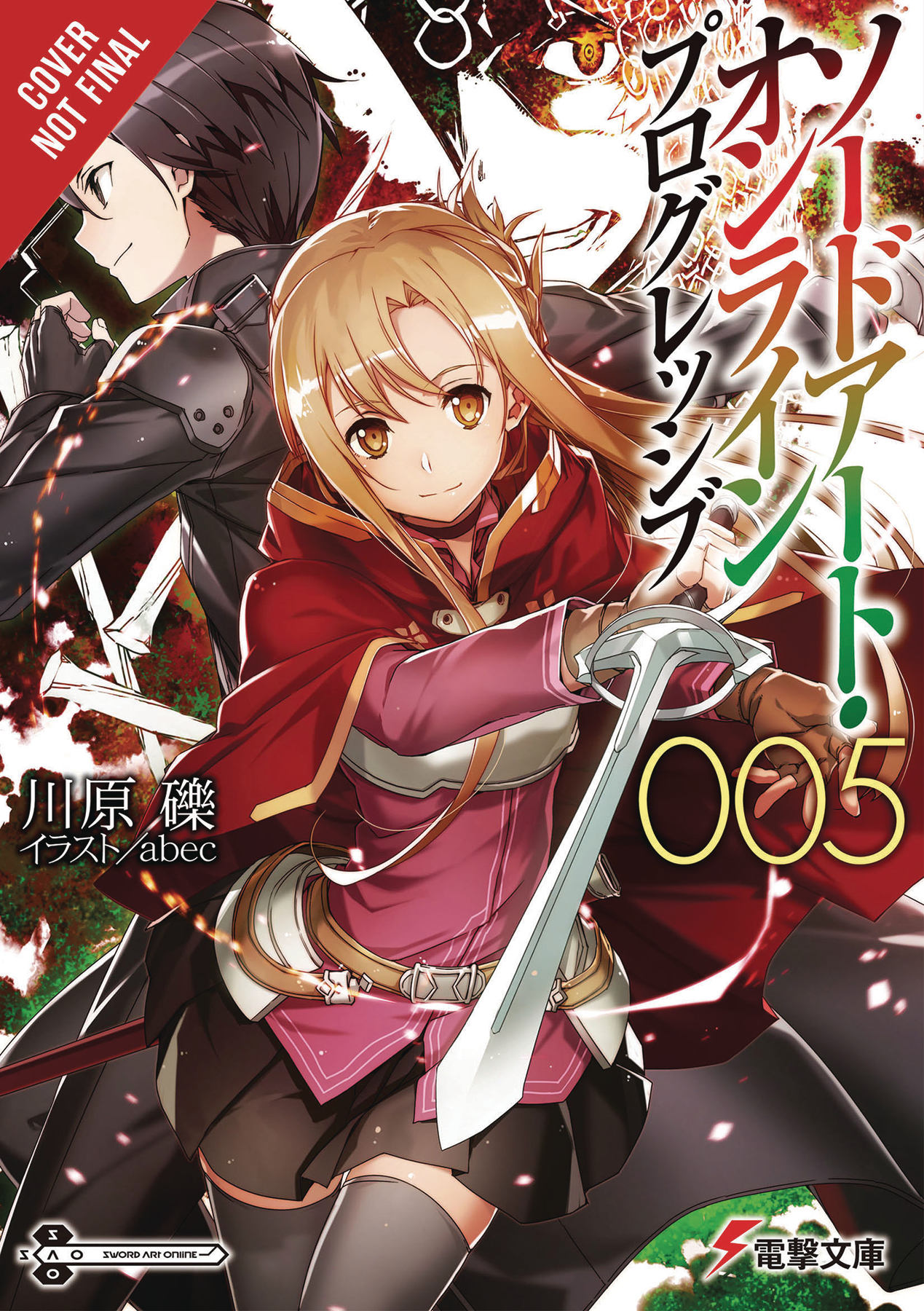 SWORD ART ONLINE NOVEL PROGRESSIVE VOL 05