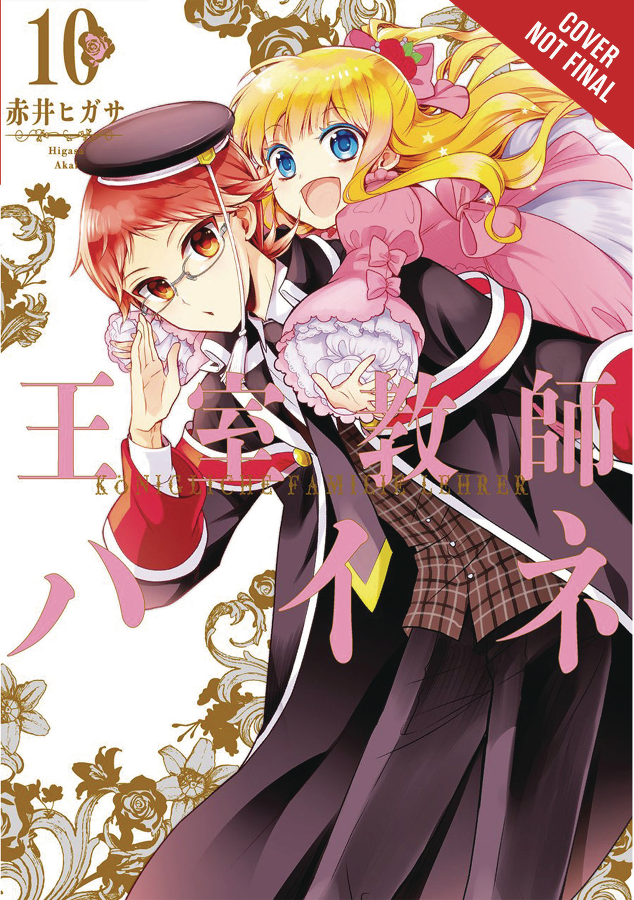 ROYAL TUTOR GN VOL 10