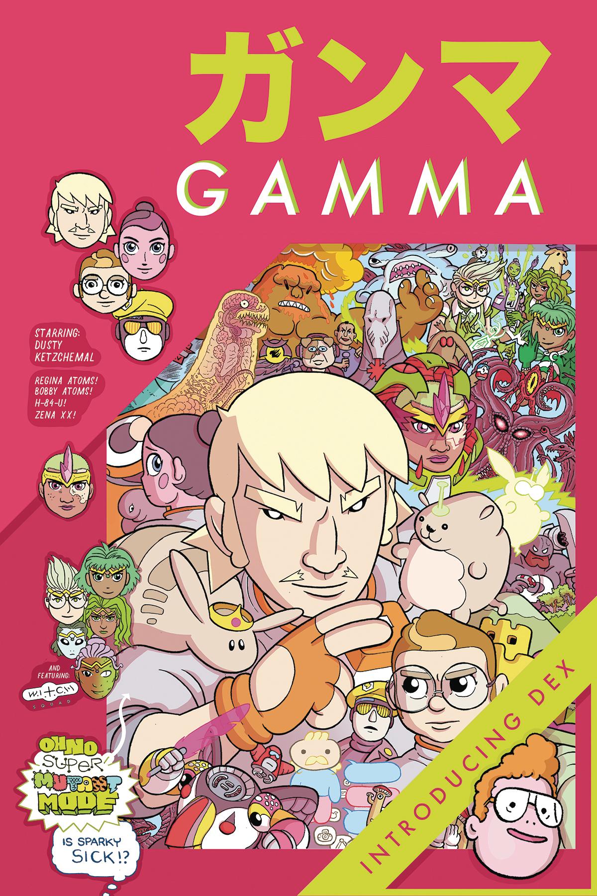 GAMMA #2 (OF 4)