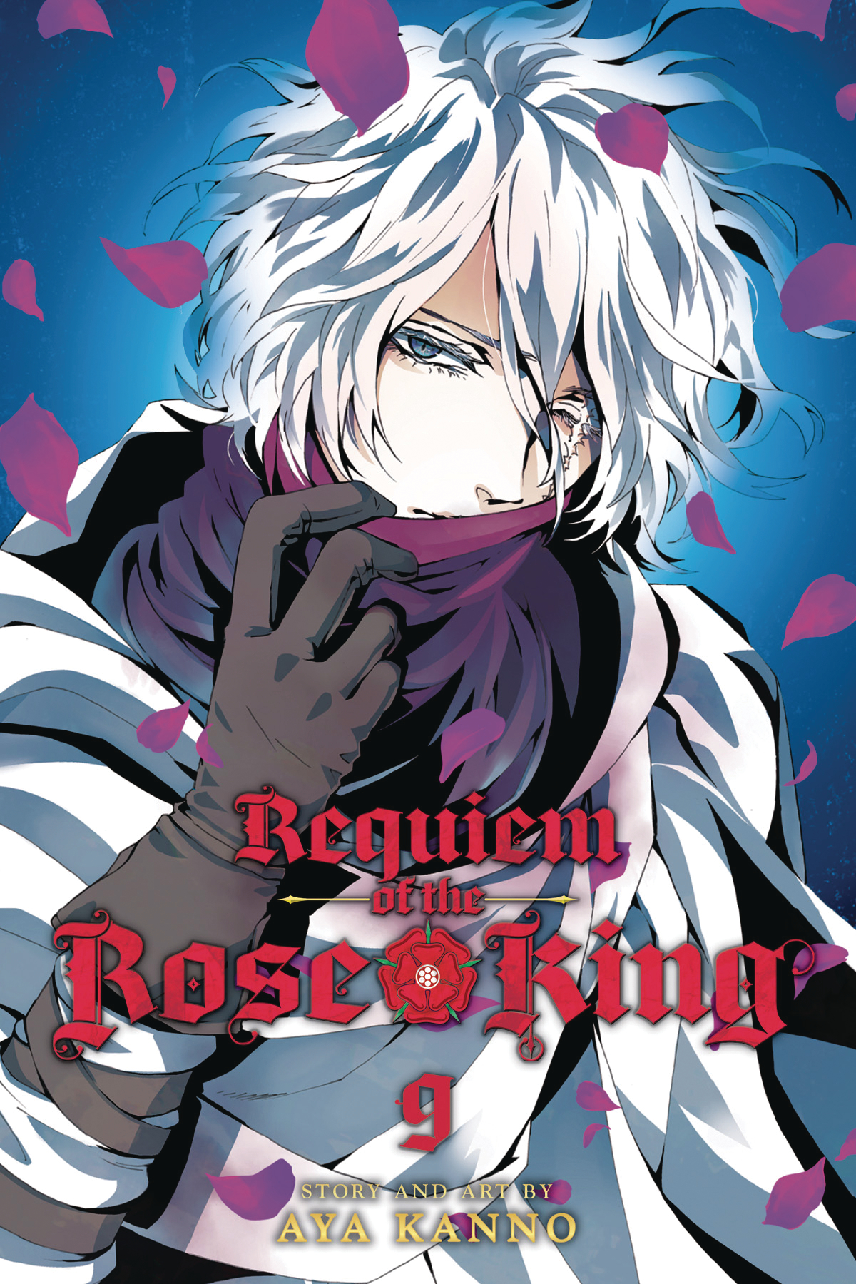 REQUIEM OF THE ROSE KING GN VOL 09