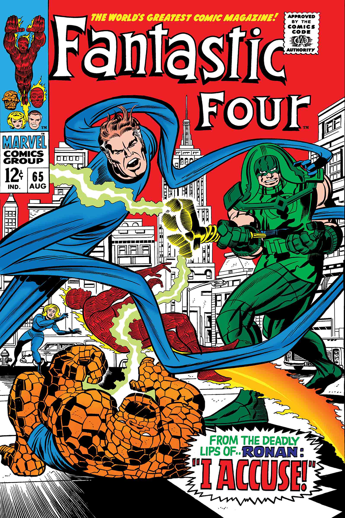 TRUE BELIEVERS FANTASTIC FOUR RONAN & KREE #1
