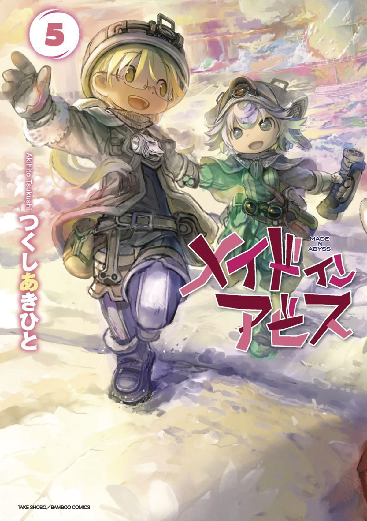MADE IN ABYSS GN VOL 05