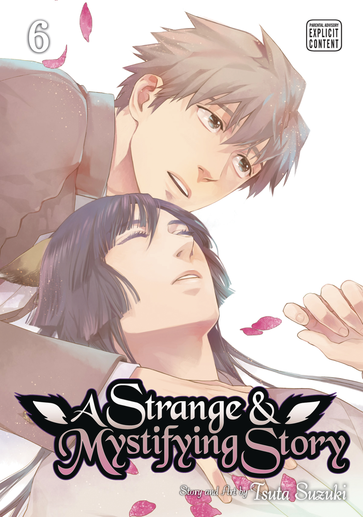 STRANGE AND MYSTIFYING STORY GN VOL 06 (MR)