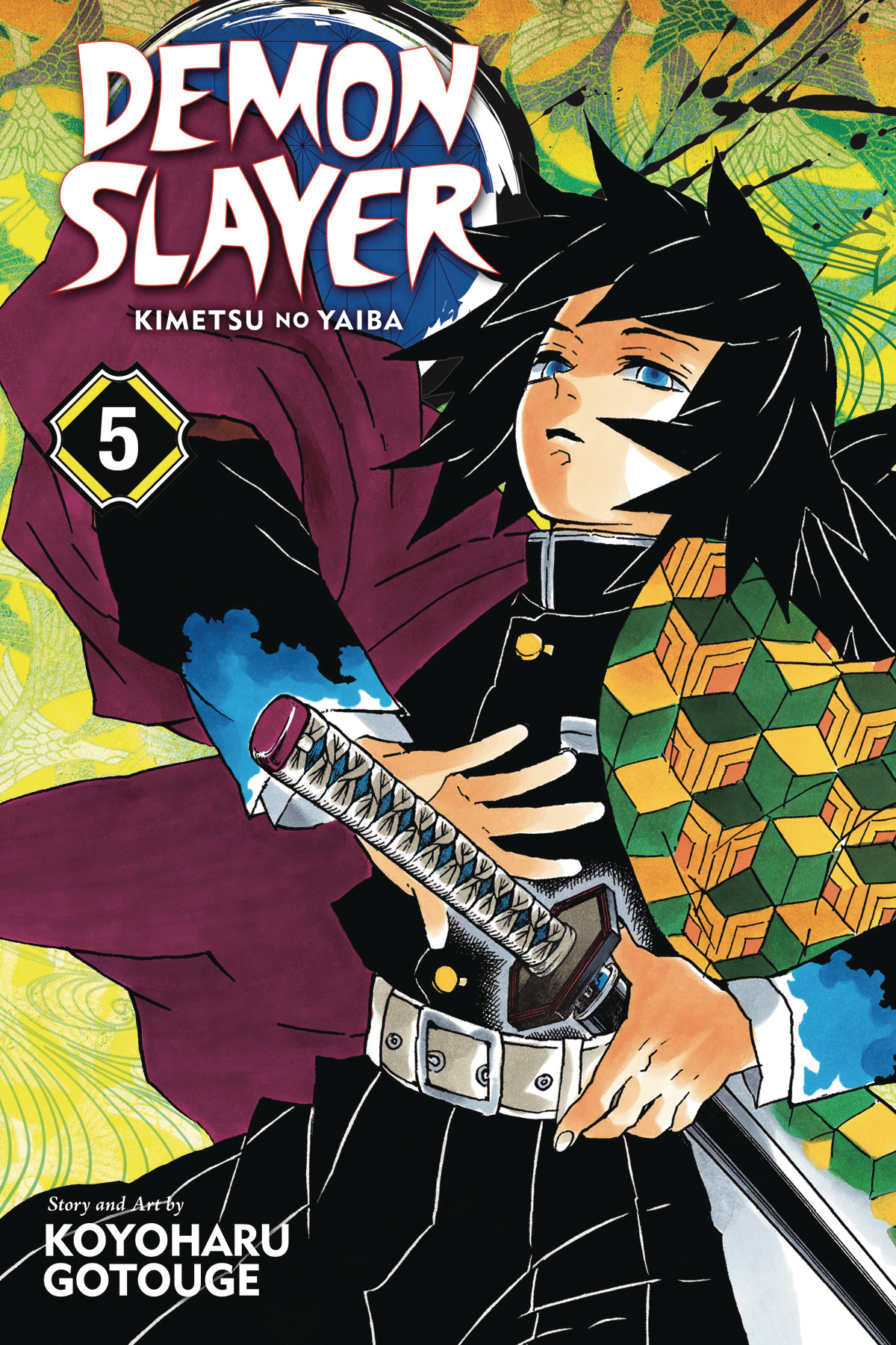 DEMON SLAYER KIMETSU NO YAIBA GN VOL 05