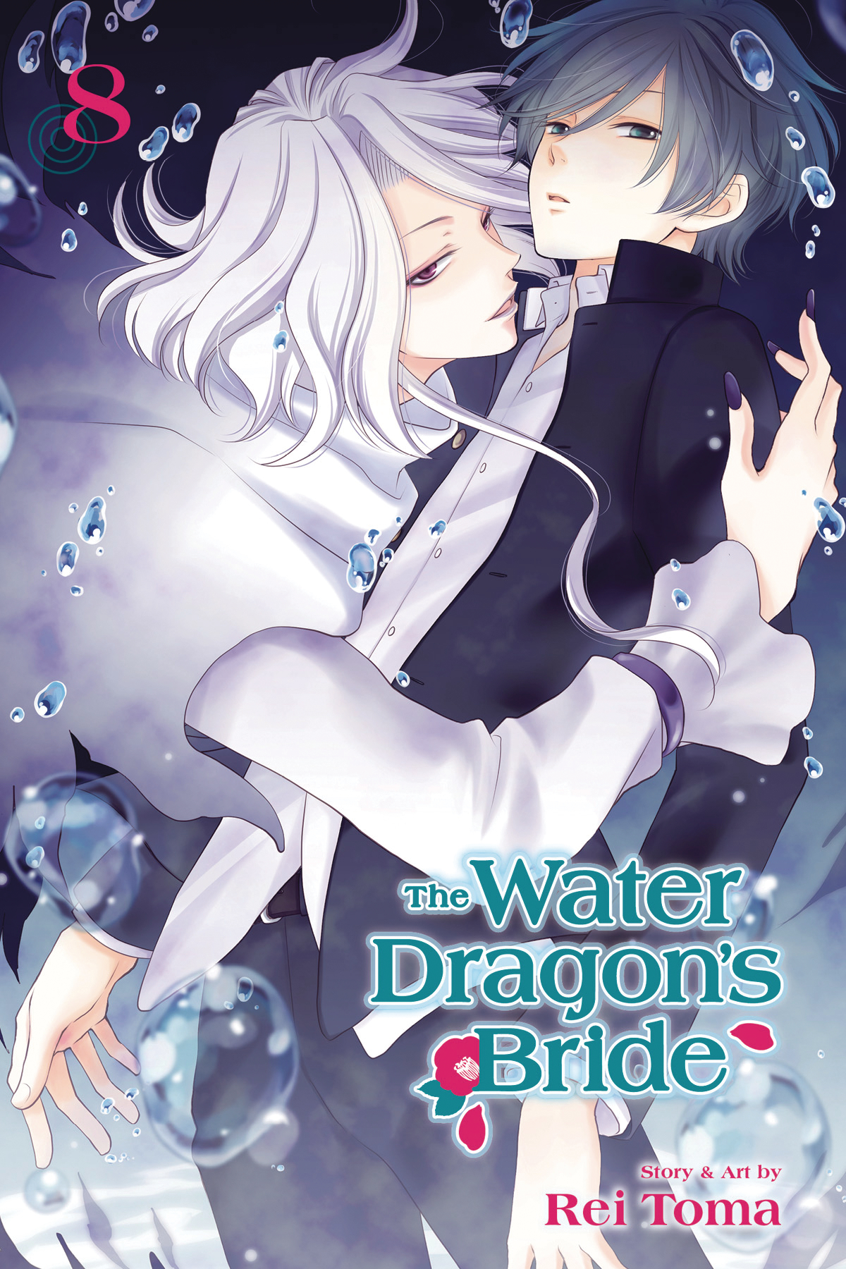 WATER DRAGON BRIDE GN VOL 08