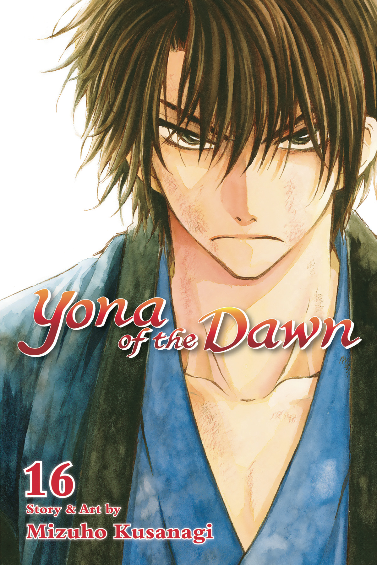 YONA OF THE DAWN GN VOL 16