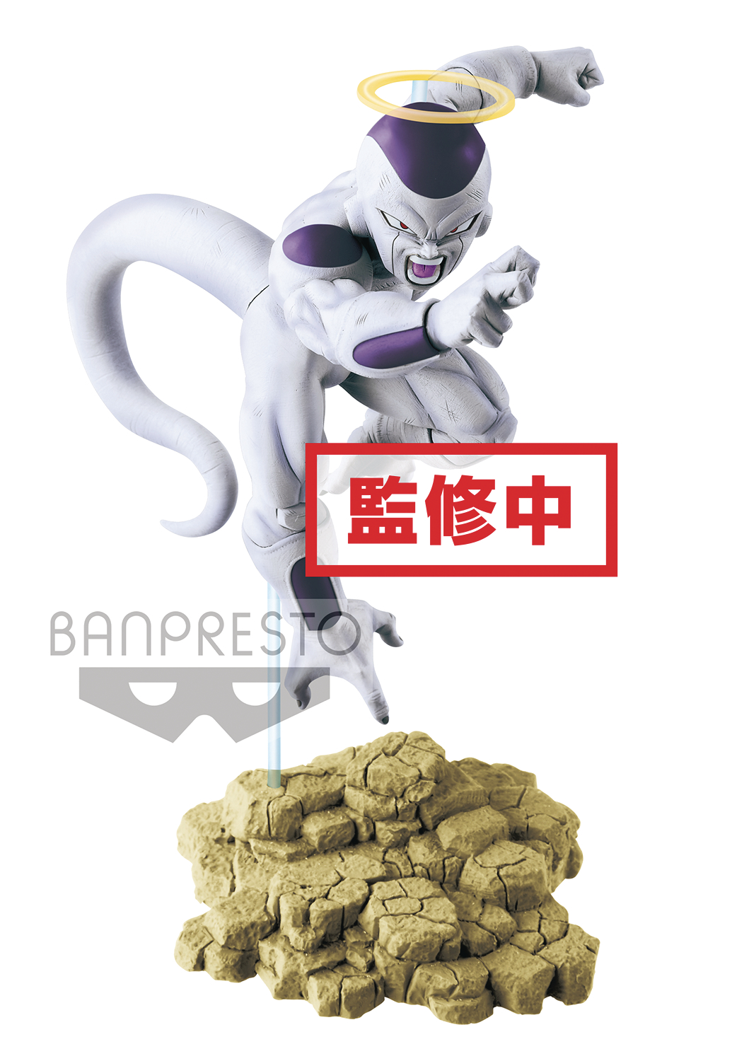 DRAGONBALL SUPER TAG FIGHTERS FRIEZA FIG