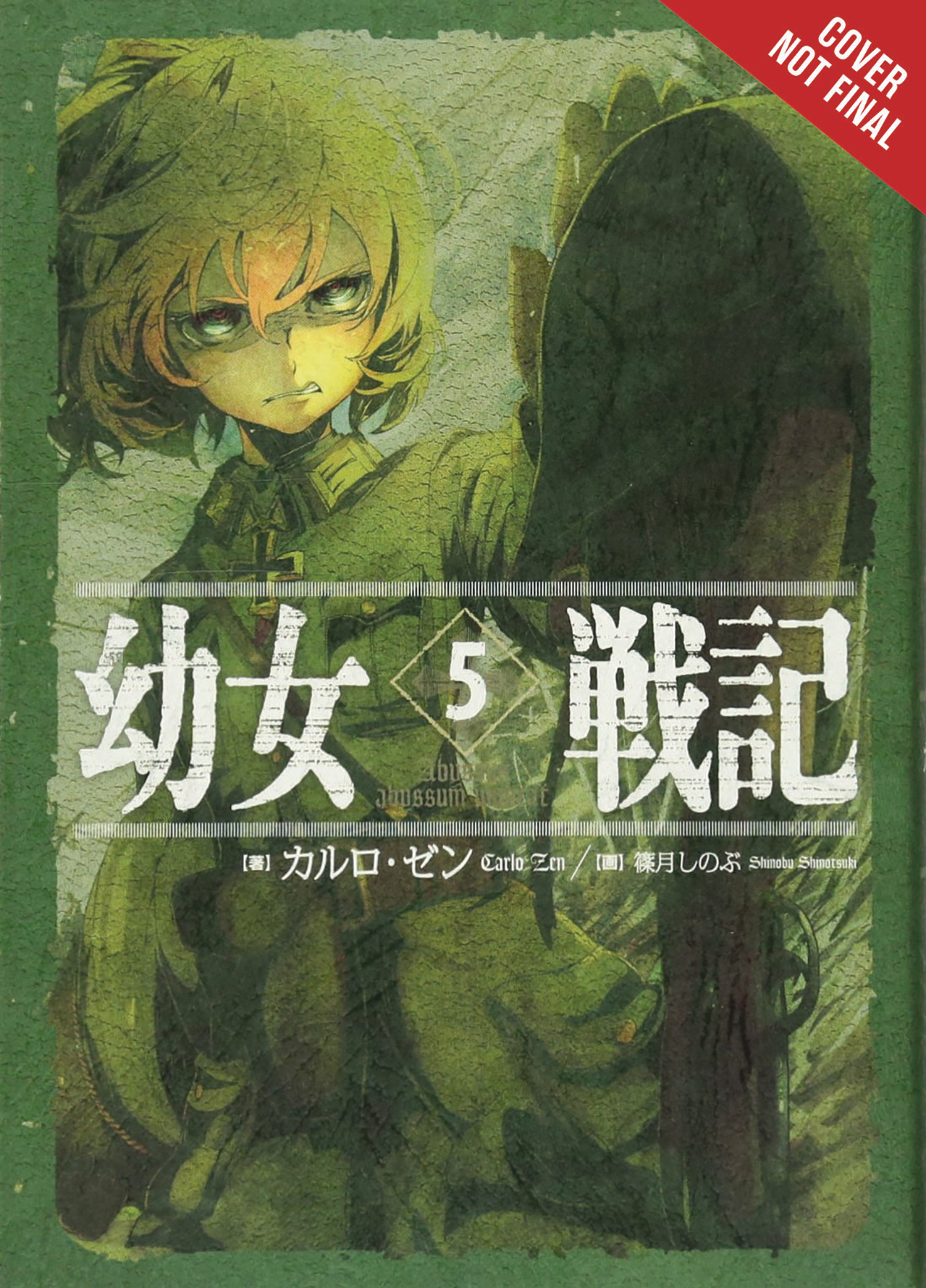 SAGA OF TANYA EVIL LIGHT NOVEL SC VOL 05