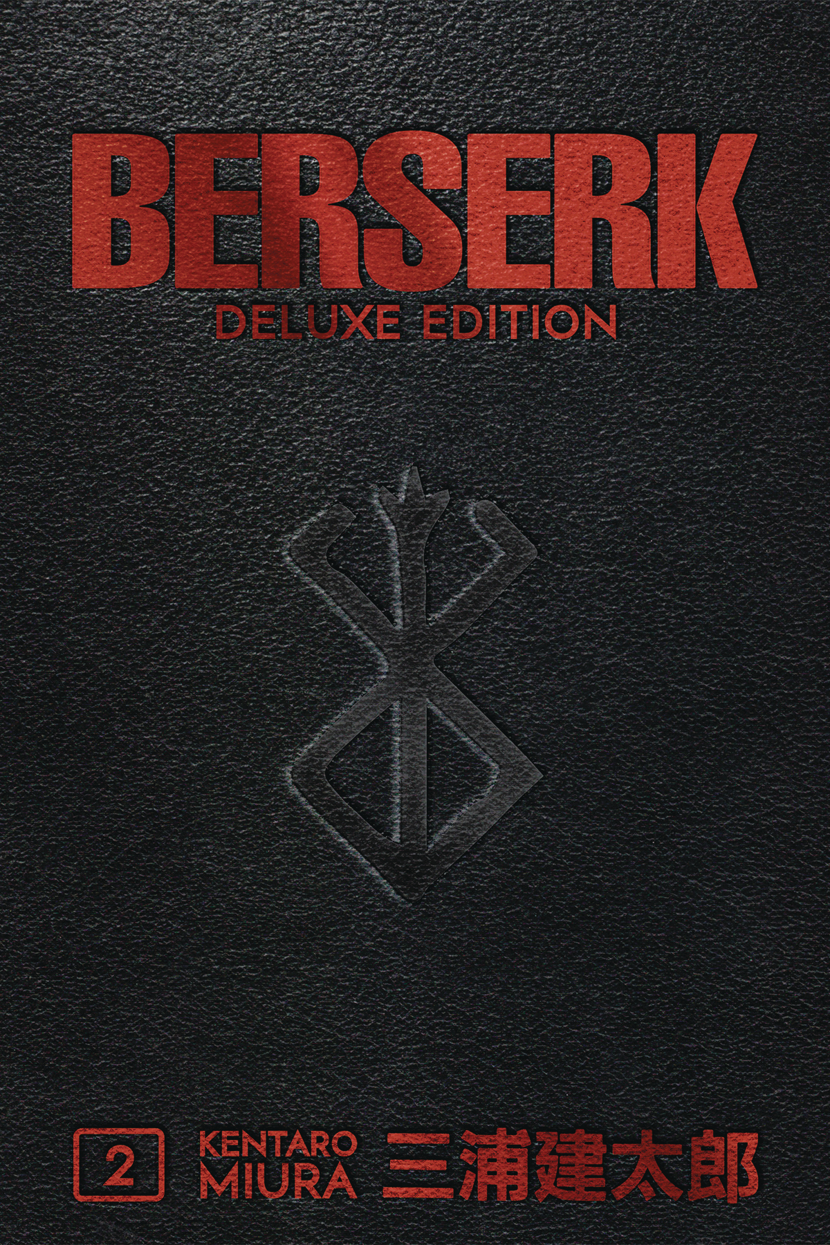 BERSERK DELUXE EDITION HC VOL 02 (O/A) (MR)