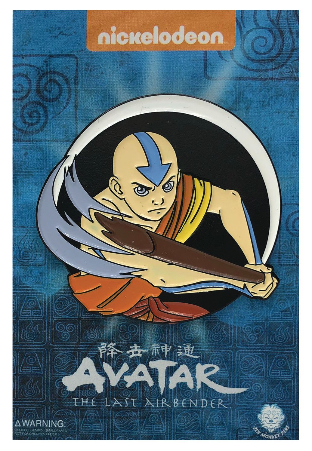 THE LAST AIRBENDER DAY OF BLACK SUN AANG PIN
