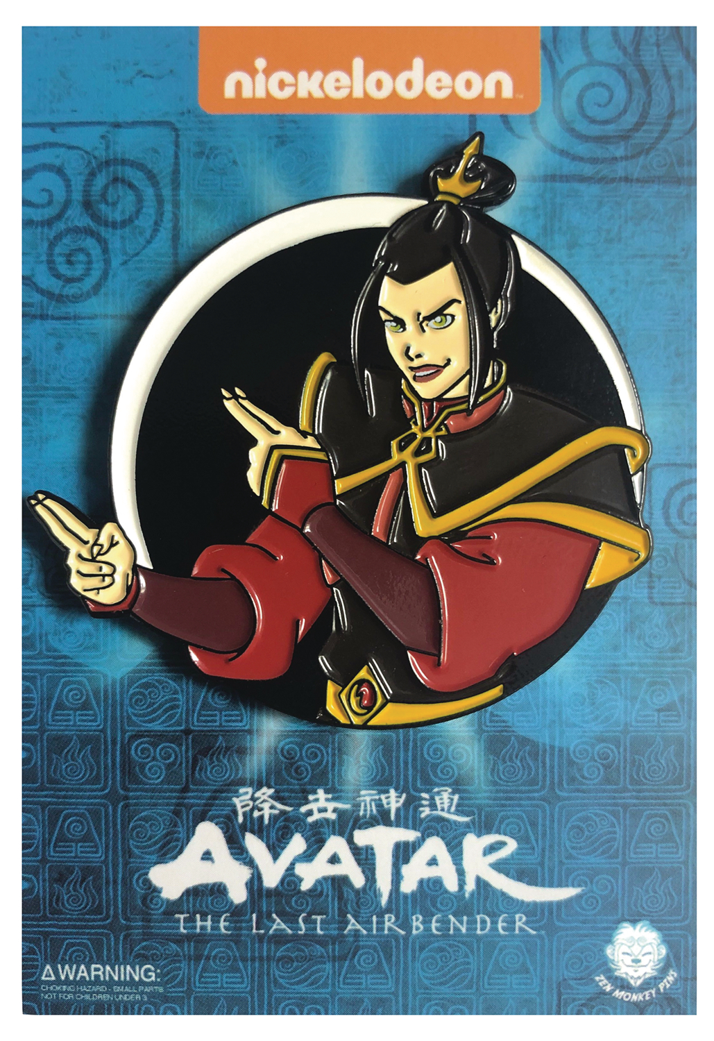 THE LAST AIRBENDER DAY OF BLACK SUN AZULA PIN
