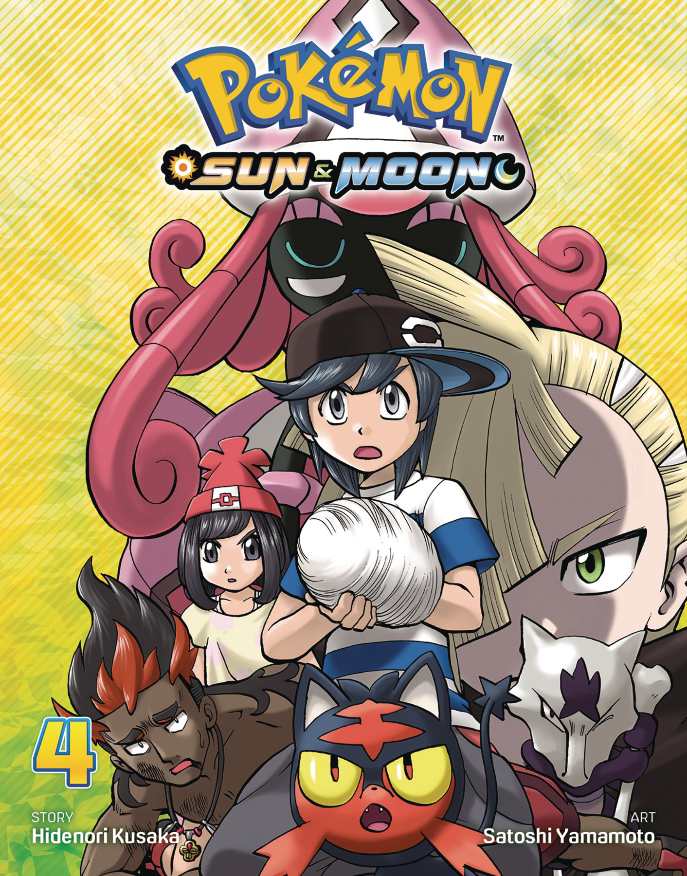 POKEMON SUN & MOON GN VOL 04