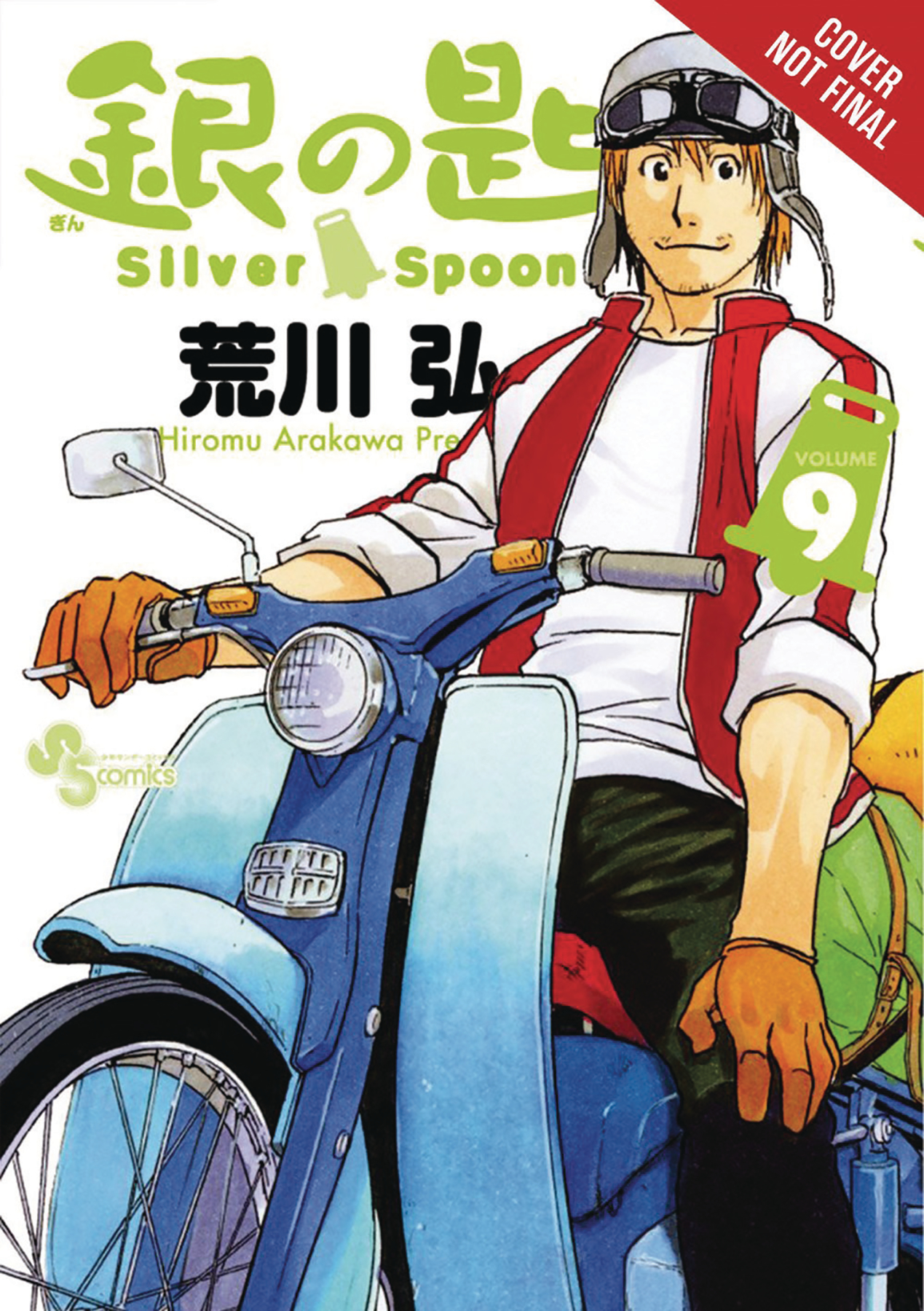 SILVER SPOON GN VOL 09