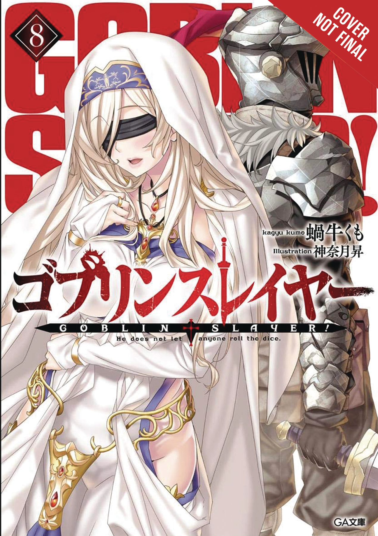 GOBLIN SLAYER LIGHT NOVEL SC VOL 08